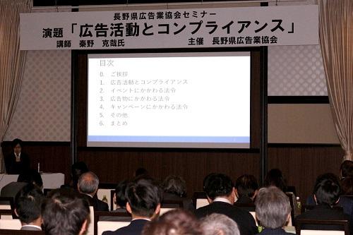 P2セミナー講師 HP2.jpg